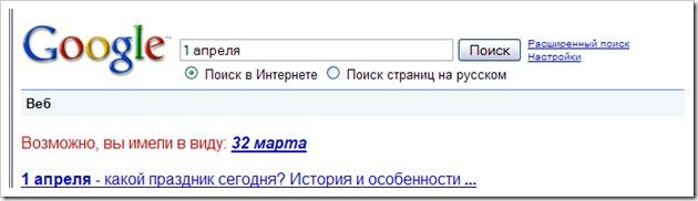 Googl-2G