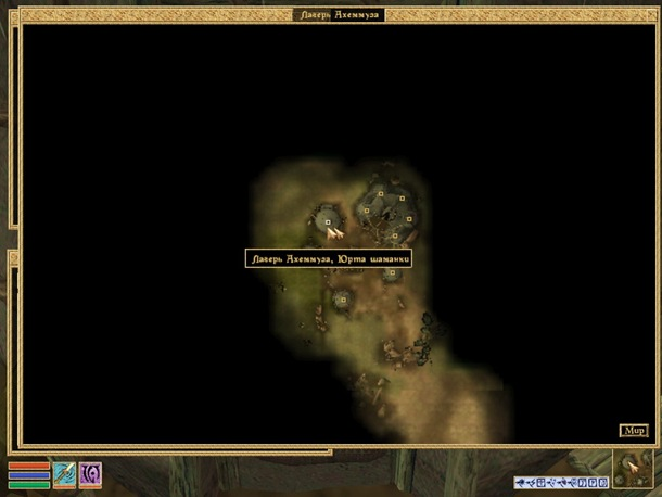 Morrowind-ScreenShot 172 (10)
