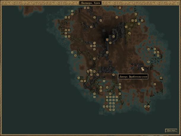 Morrowind-ScreenShot 185