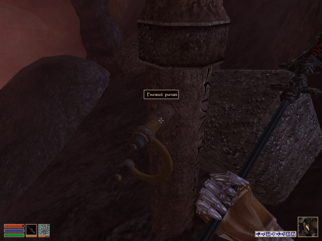 Morrowind - Сокрушение Дагот-Ура, завершение игры.
