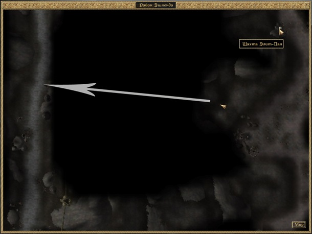 Morrowind-ScreenShot 270- (3) copy