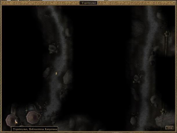 Morrowind-ScreenShot 270- (5)