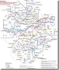 super_metro