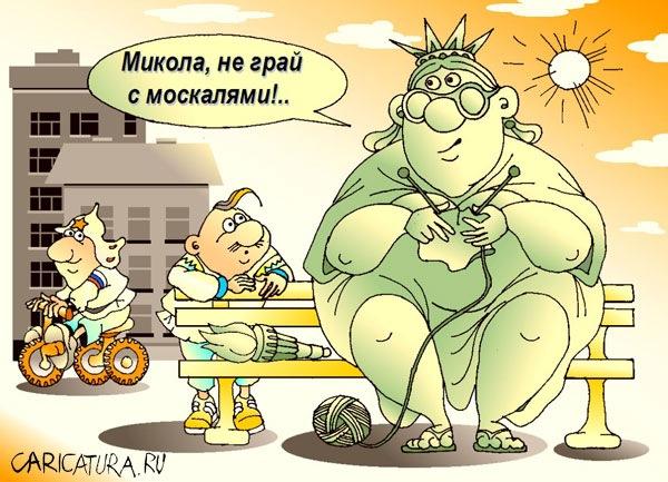 """Россия ведет с Украиной """"интенсивные консультации"""" относительно вступления в ТС, - спикер Госдумы - Цензор.НЕТ 5862"""