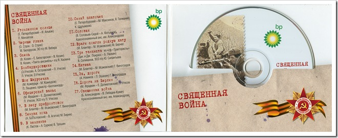 30_CD_Cover_2
