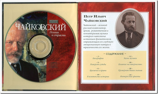 CD_Cover_01_1200