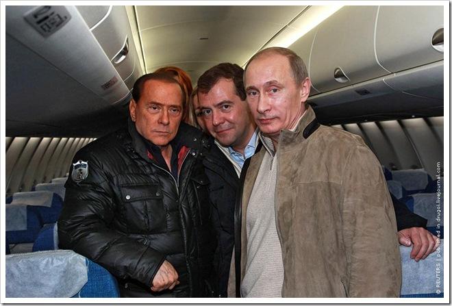 WIKILEAKS-RUSSIA/MEDVEDEV