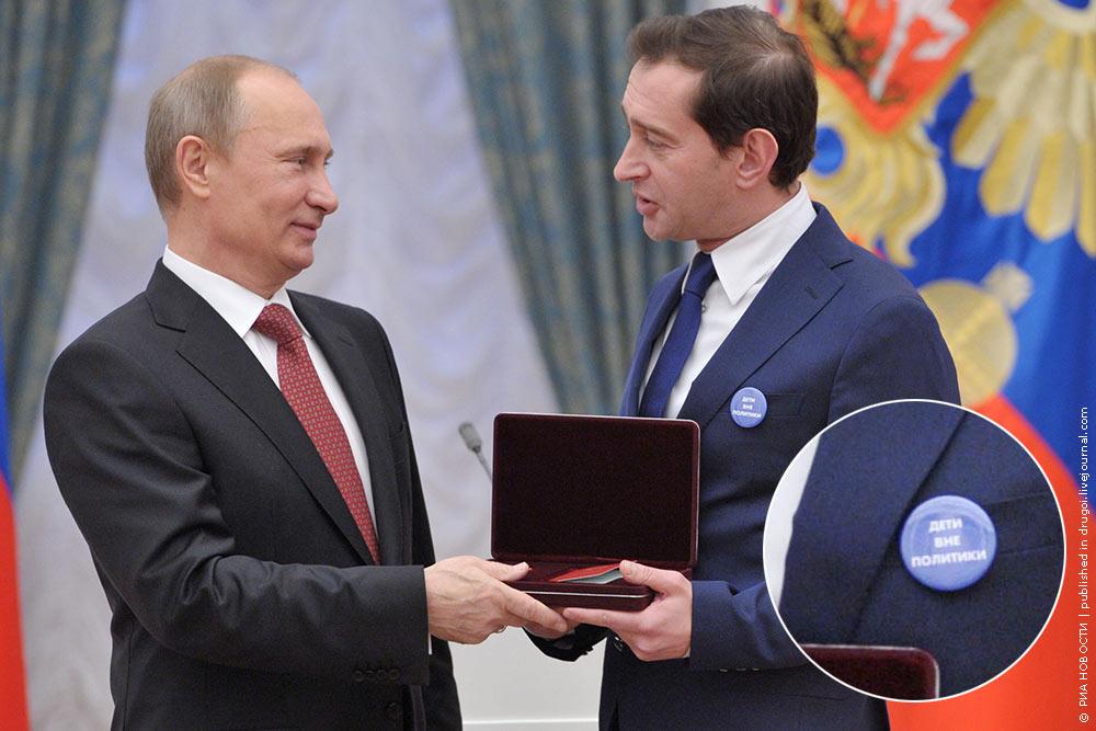Хабенский и Путин в Кремле 26.12.12