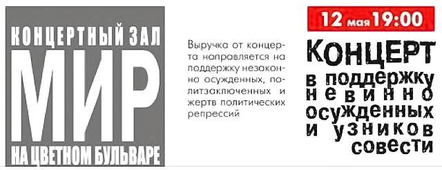 12_may_2013