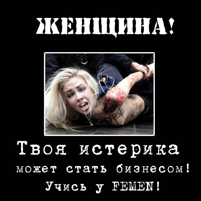 фотографии сисек: