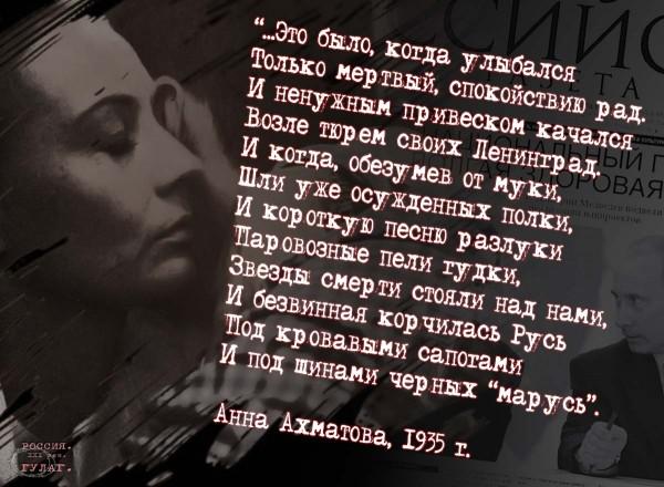 Анна Ахматова-50-3-2