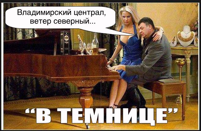 SERDYUKOV_