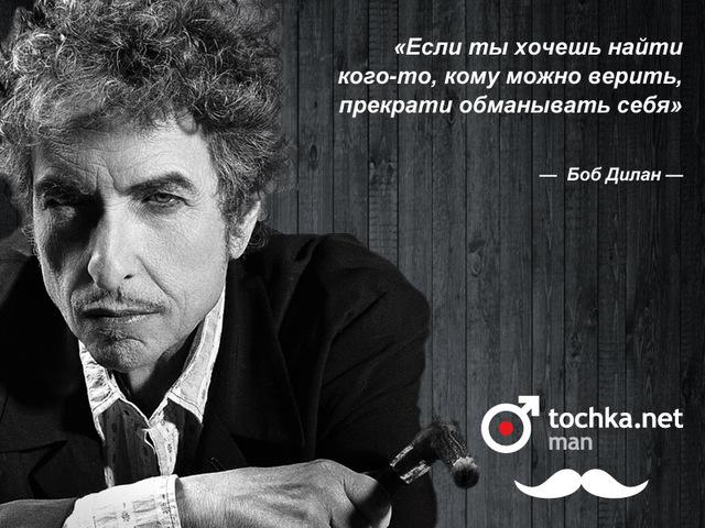 __bob_dylan