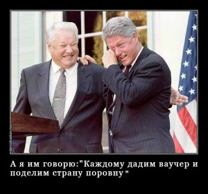 _Elz-Clinton