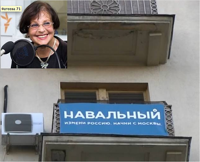 Natalia_Fateeva-00