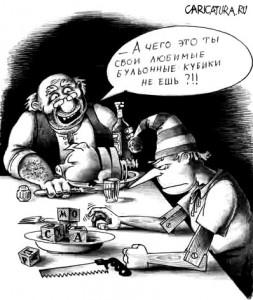 SergKorsun