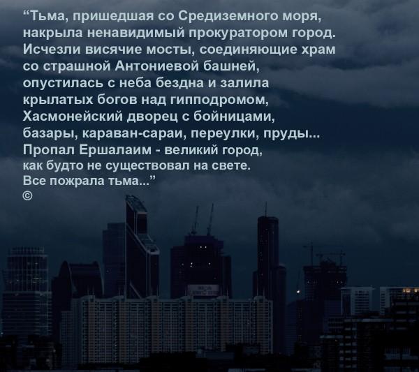 city-1200 copy