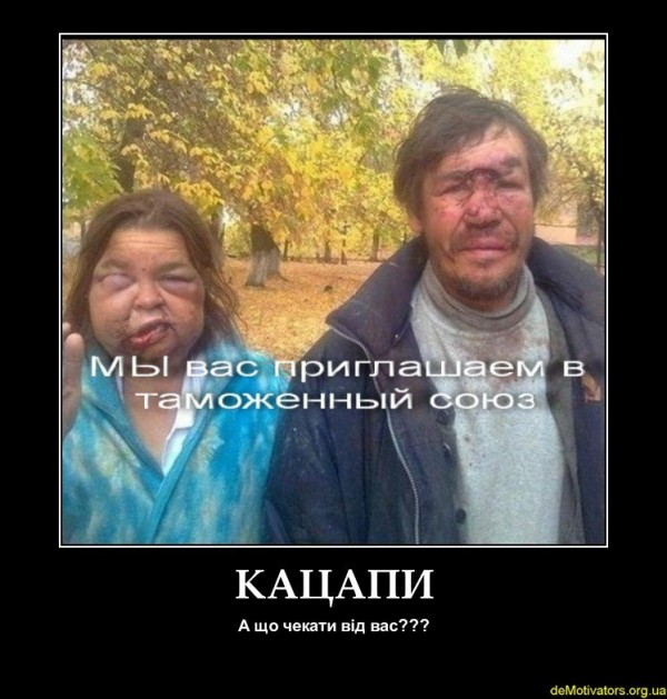 demotivators.org.ua-622135-3