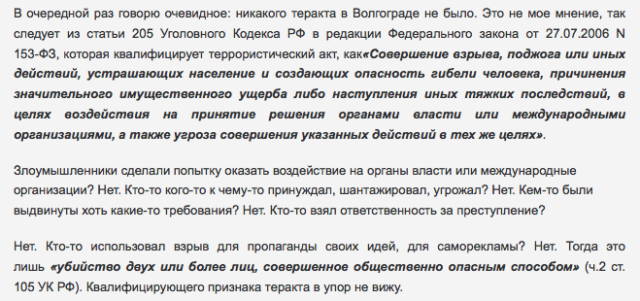Alex_Kungurov
