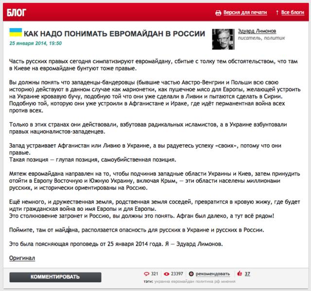_LIMONOV