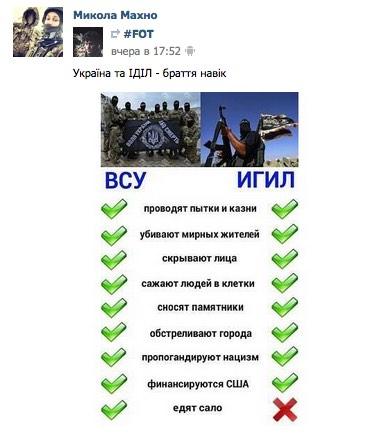 UKROIGIL