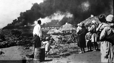 Киев,1941