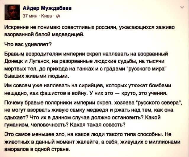 _734_Fotor
